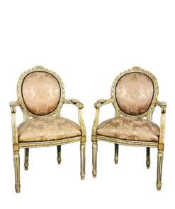 Парные кресла середины XX века, Франция.