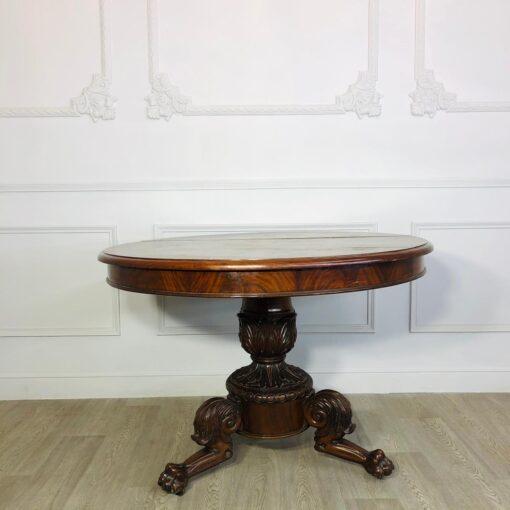 Обеденный круглый стол на львиных лапах начала XX века, Франция.