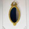 Антикварное бронзовое зеркало начала XX века, Франция.