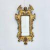 Антикварное небольшое зеркало начала ХХ века из Франции.