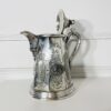 Кофейник антикварный второй половины XIX века, Rogers Smith & Co. Фото 1.